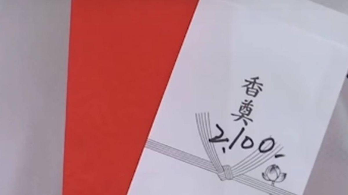 包「白包」卻反收紅包還多20元 神人解答…網驚呼:長知識!