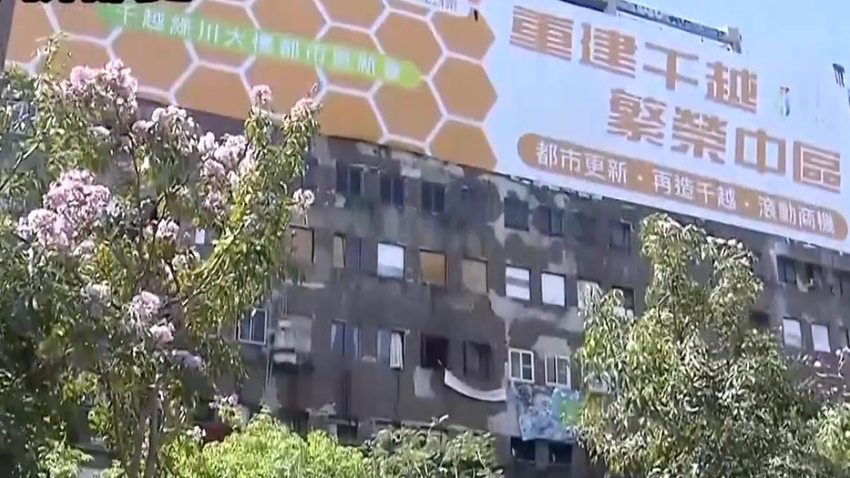 直擊「髒髒屋」千越大樓! 40年旋轉餐廳變廢墟