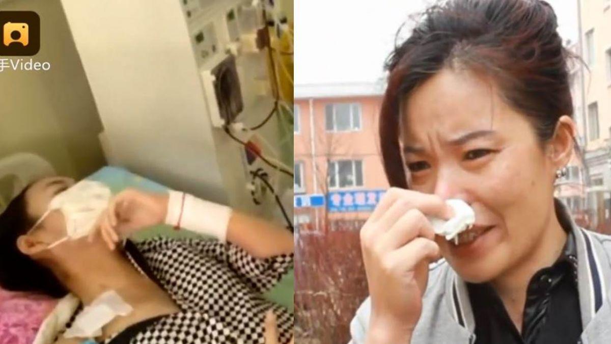 【影片】「好想上學…」16歲少女罹尿毒症!母淚崩:2個腎都給她