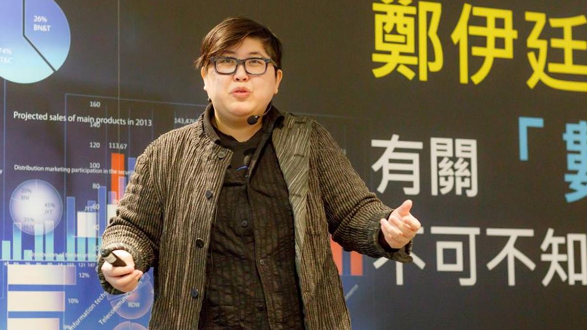 年僅35歲!比特幣場外交易所負責人 宣布參選台北市長