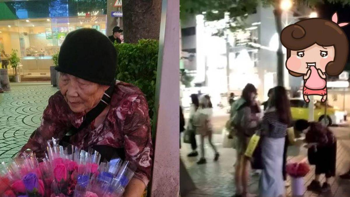 為養中風兒…85歲阿嬤扛家計!賣花鞠躬道謝 淚曝感人身世