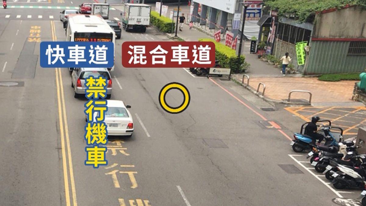 【影片】騎內車道遭攔…警認「說法不正確」!機車族看懂標線不用怕