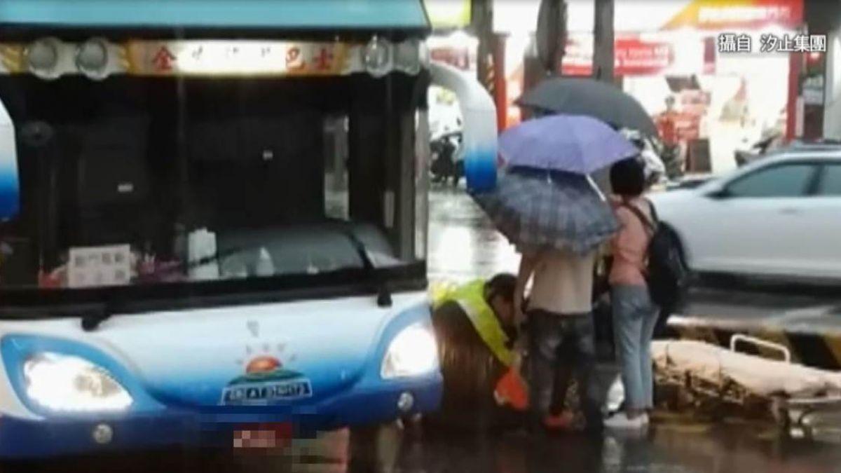 【影片】母女過馬路 慘遭遊覽車輾過!4歲童腳掌當場分離