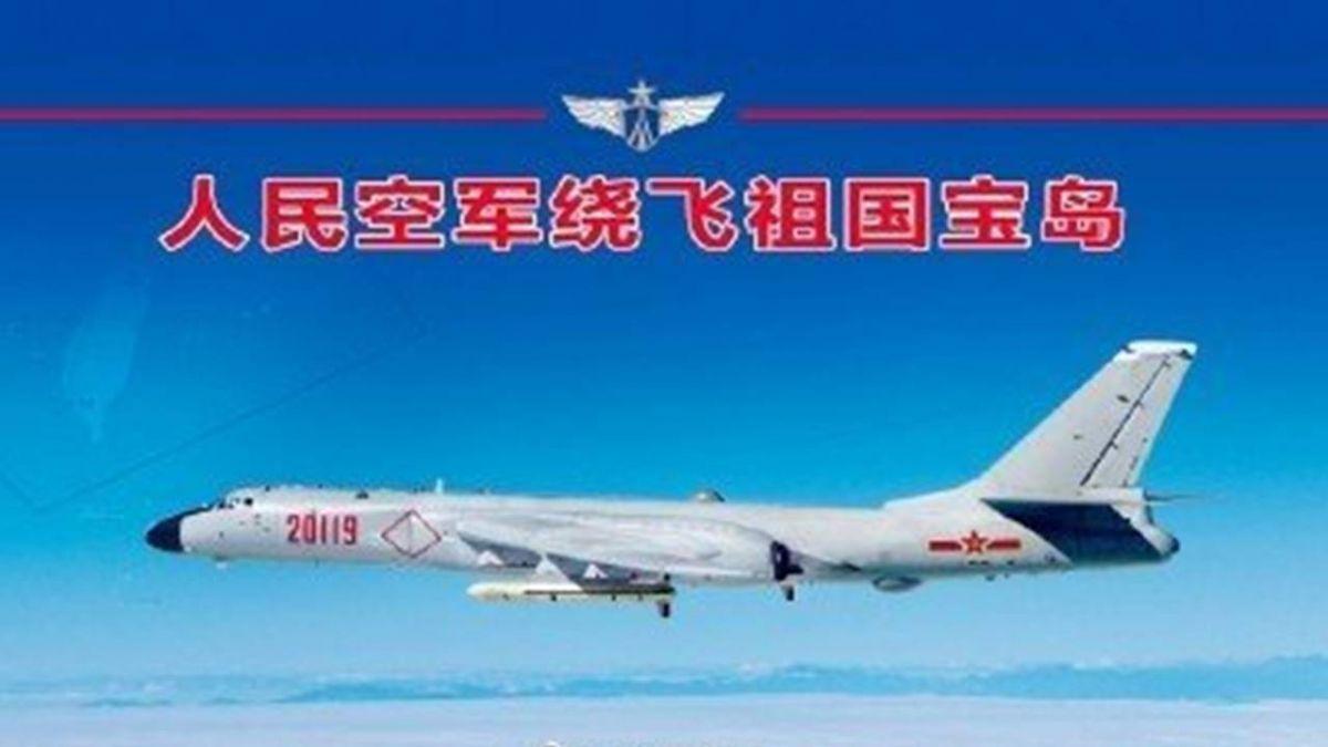 解放軍繞飛「祖國寶島」 挑釁嗆:你真牛逼,還中華民國呢