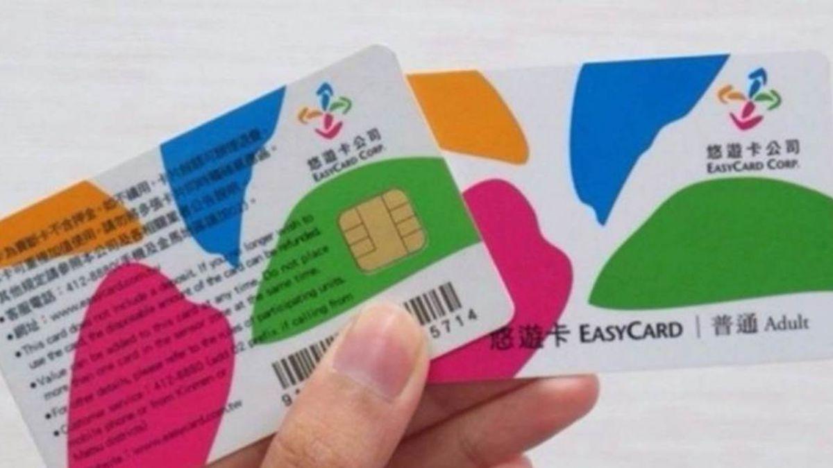 在日本也可嗶!悠遊卡進軍國際 最快7月可用悠遊卡搭沖繩電車