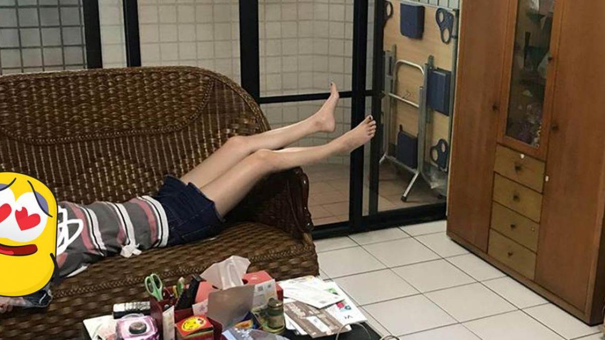 姊姊愛開電視睡覺 他怒PO豪邁睡姿…網卻只想:跪求正面照!
