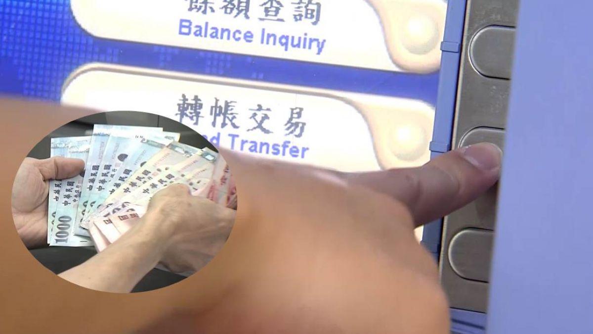 郵局轉錯帳戶…發現對方2年前就離台!婦人6千元恐要不回
