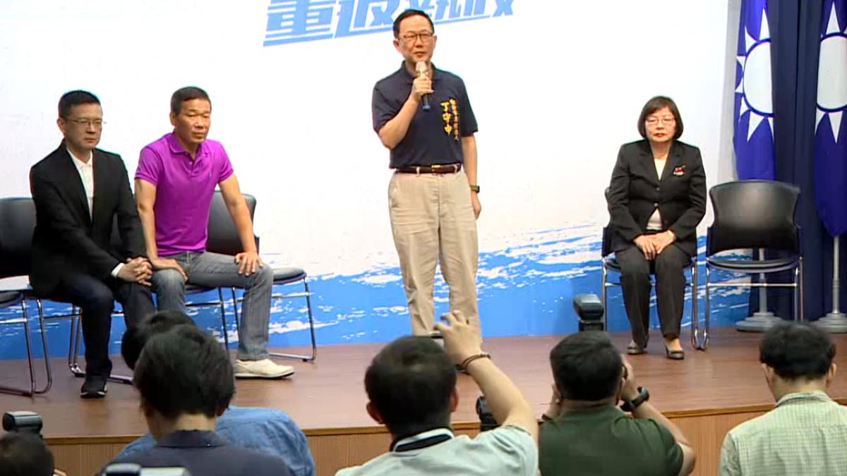 國民黨北市長初選 丁守中民調47%壓倒性勝利