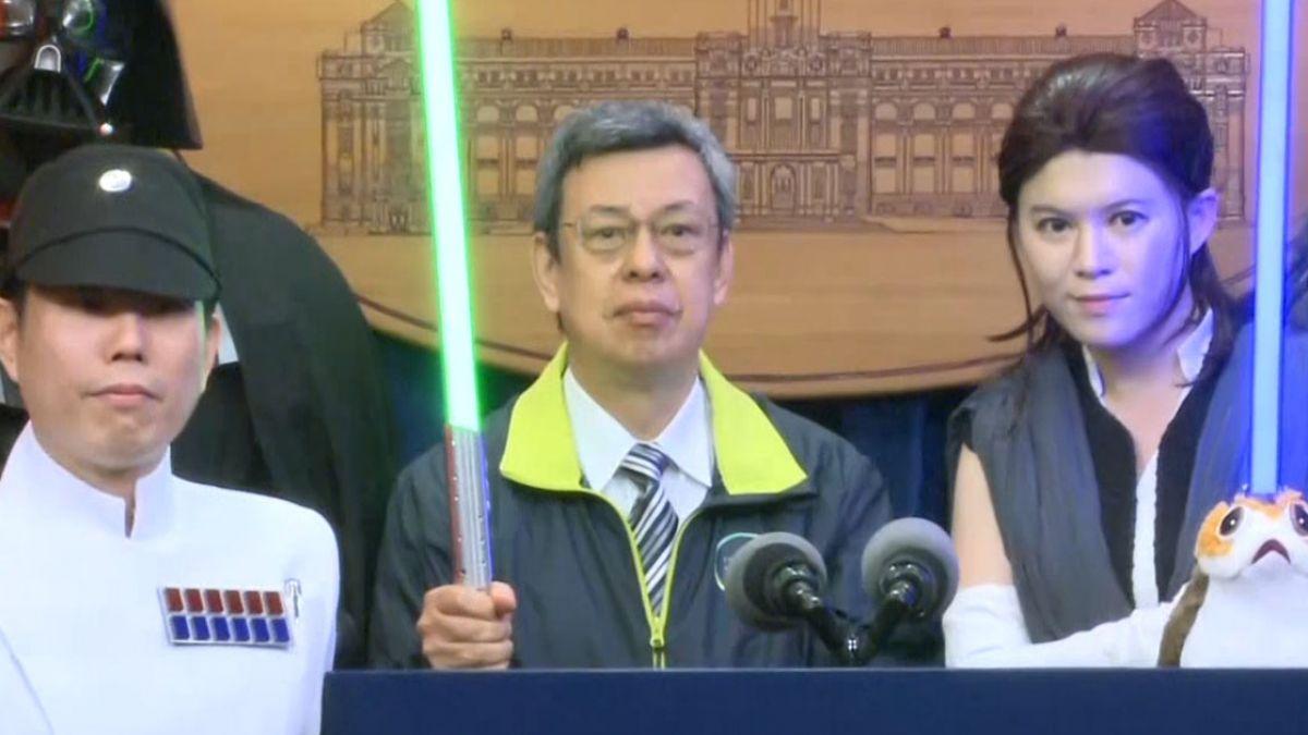 星戰迷前進總統府 陳建仁:尤達大師不在