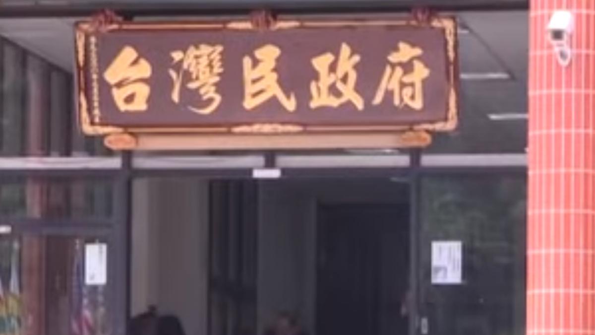 台灣民政府涉詐欺吸金 秘書長家藏1﹒3億現金9把槍