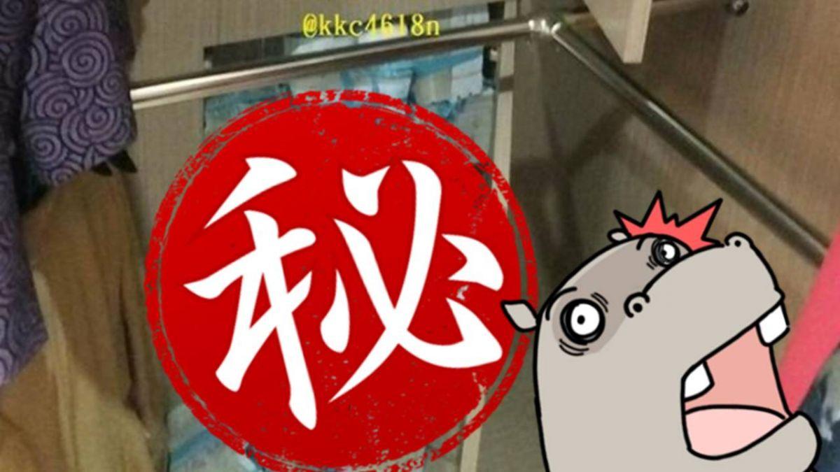 台灣民政府藏錢衣櫃傳曝光!1.3億鈔票塞滿滿 開門直接掉出來