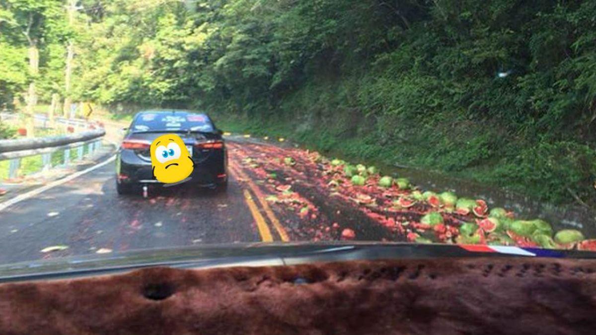 西瓜暴走掉滿地!北宜公路「血肉模糊」一片紅超驚悚