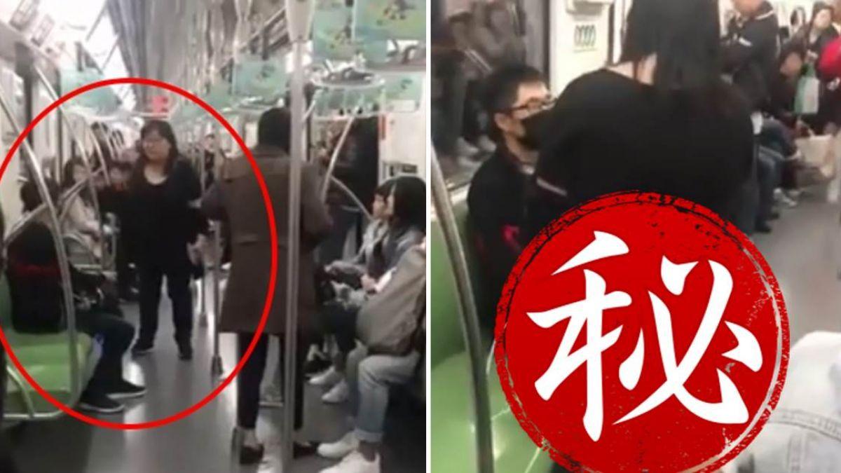 【影片】吵架逼男友「你跪下來」!她爆氣跳針 這舉動嚇壞整車人