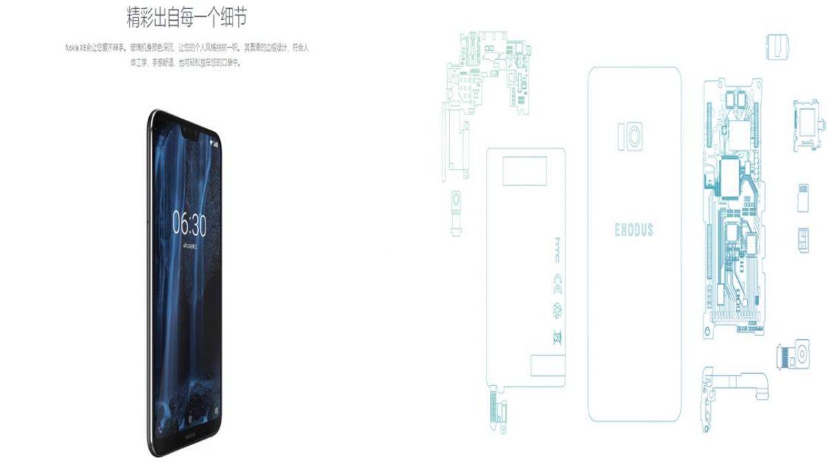 非蘋較勁! Nokia、小米、HTC新機齊發