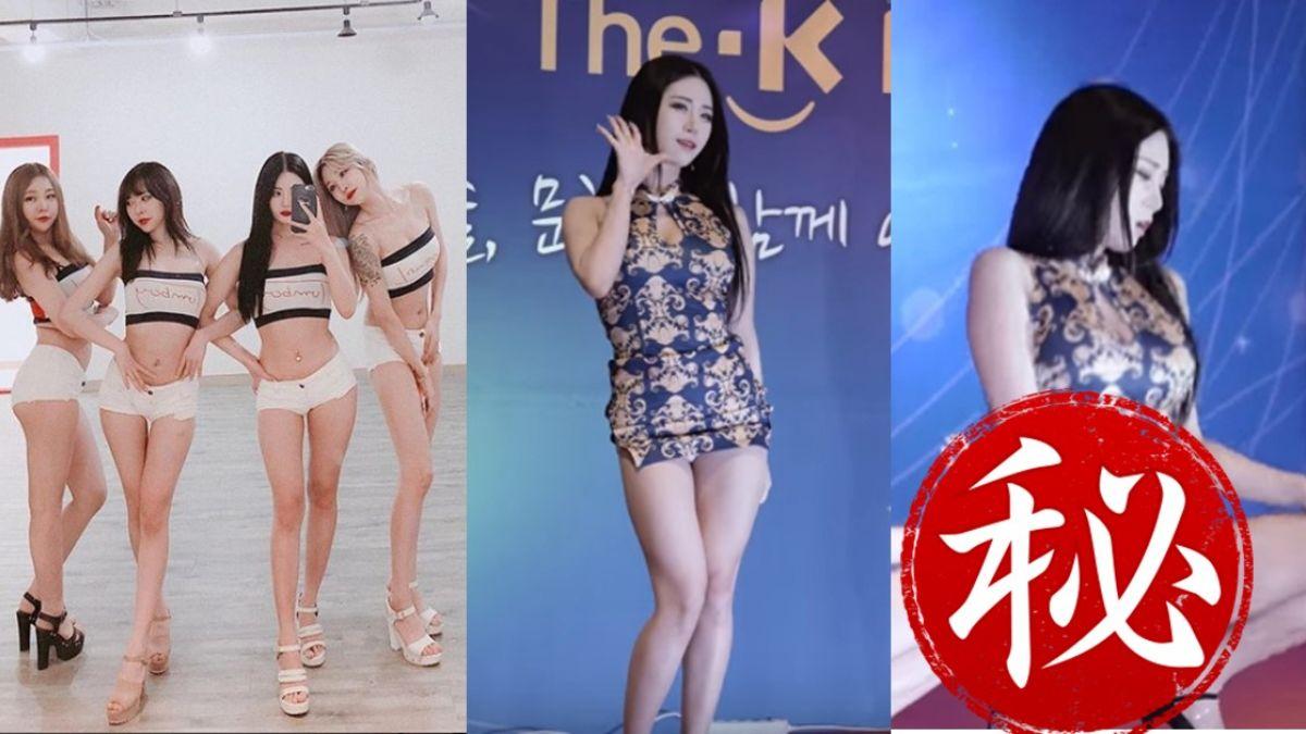 韓國女團大跳M字腿「駱駝蹄」性感外露 粉絲暴動:眼睛不知道要放哪?