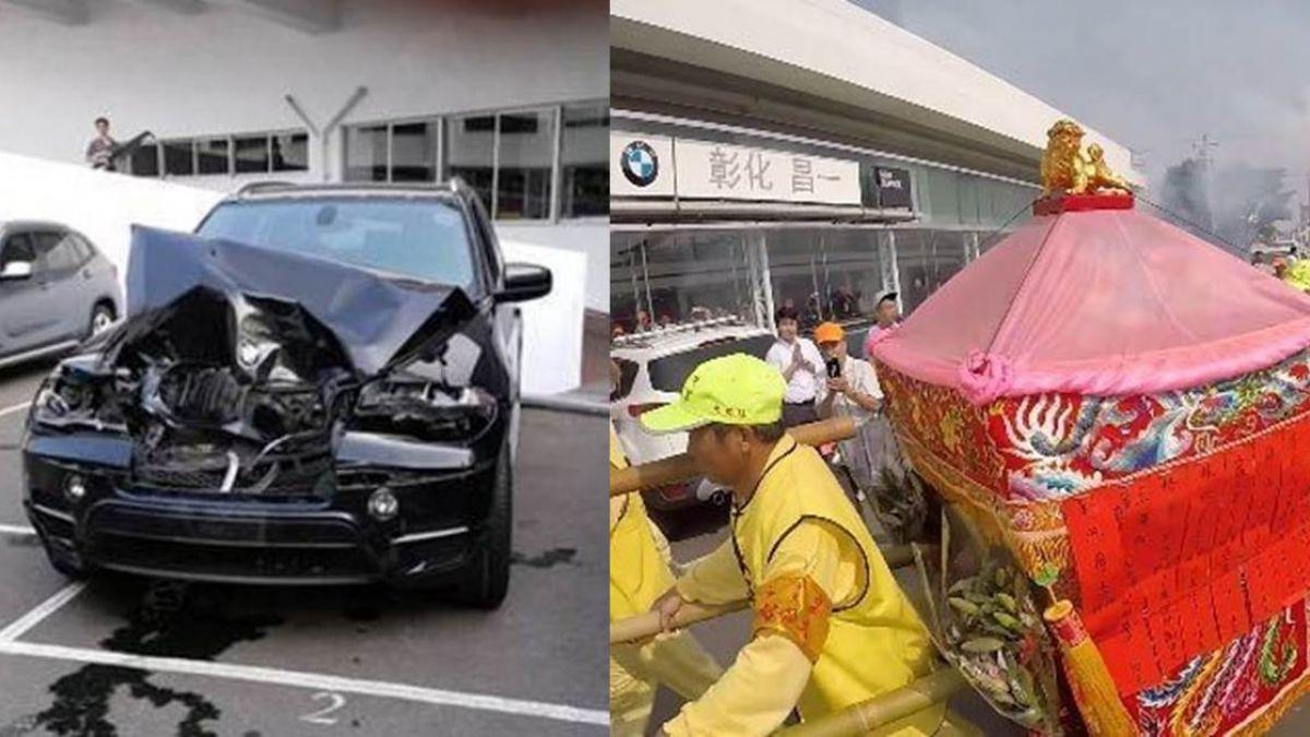 才剛釀1死!白沙屯媽急衝BMW維修廠 員工崩潰下跪