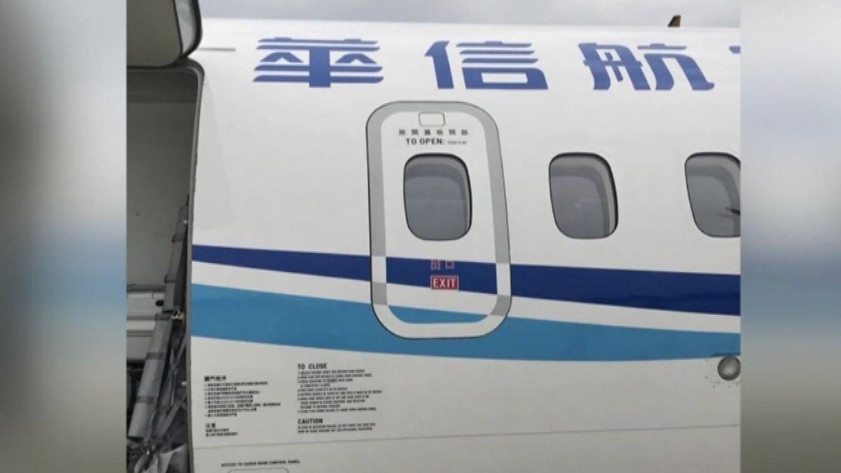 想呼吸新鮮空氣?男坐飛機開逃生窗「檢查逃生設備」下場超慘