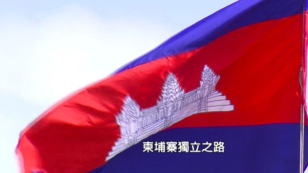 法國殖民柬埔寨90年 特有法式建築柬式攤販