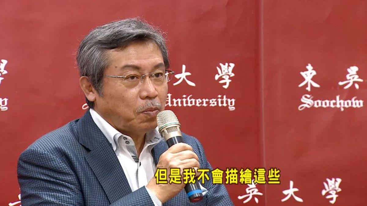 島耕作漫畫作者來台 取景台灣立法院