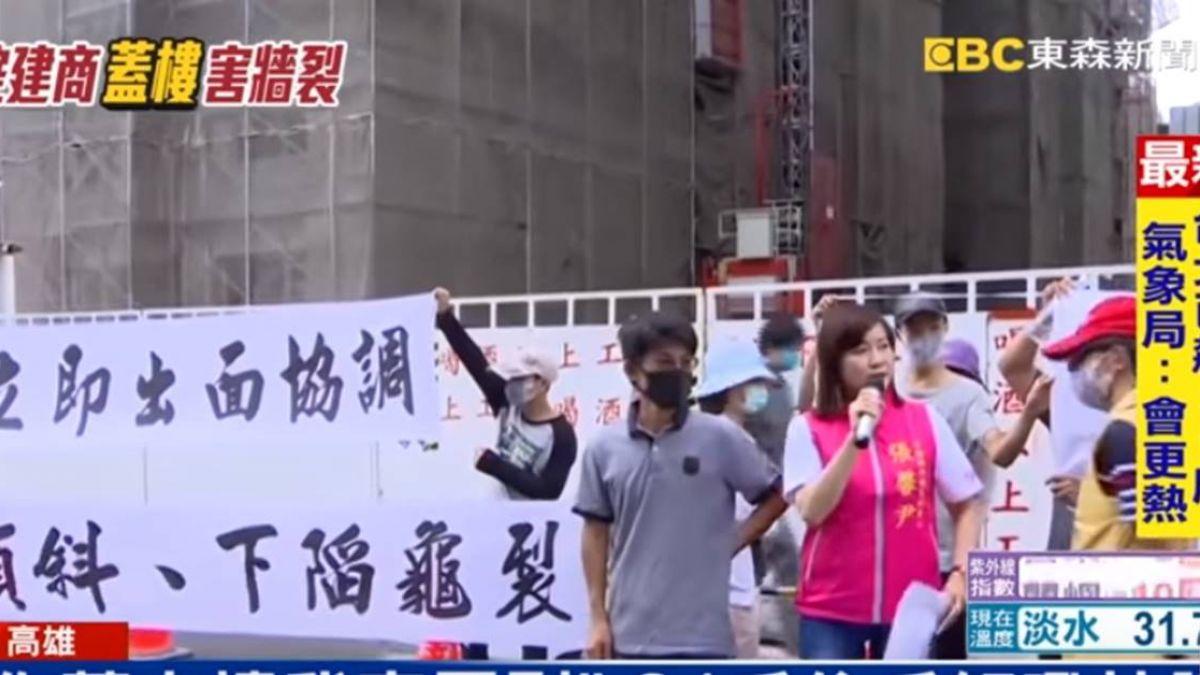 隔壁蓋大樓害屋裂 24戶住戶不滿怒吼抗議