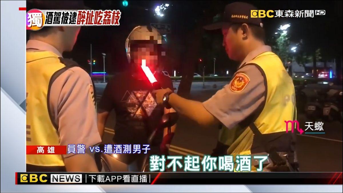 騎車遭攔驗出酒精反應 男稱吃了荔枝