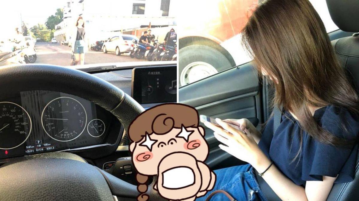 「是要去哪啦!」男錯認女友揪妹上車 網笑虧:BMW也把不到