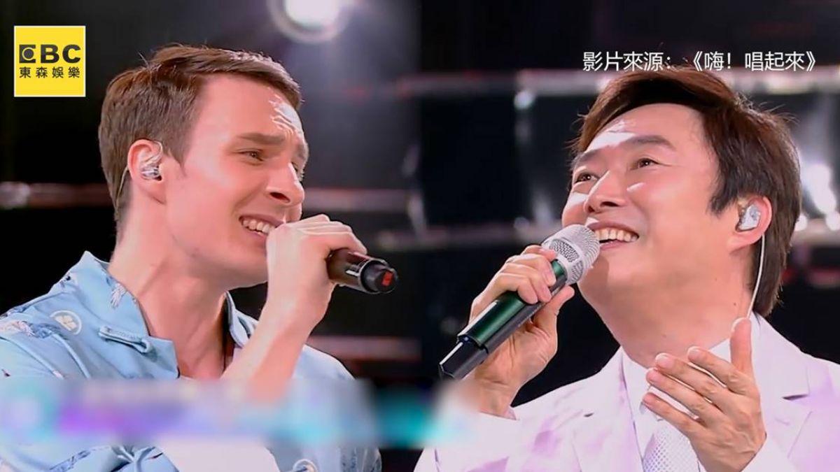 費玉清.外國歌手合唱經典歌曲 中西合璧《青花瓷》擁全新生命