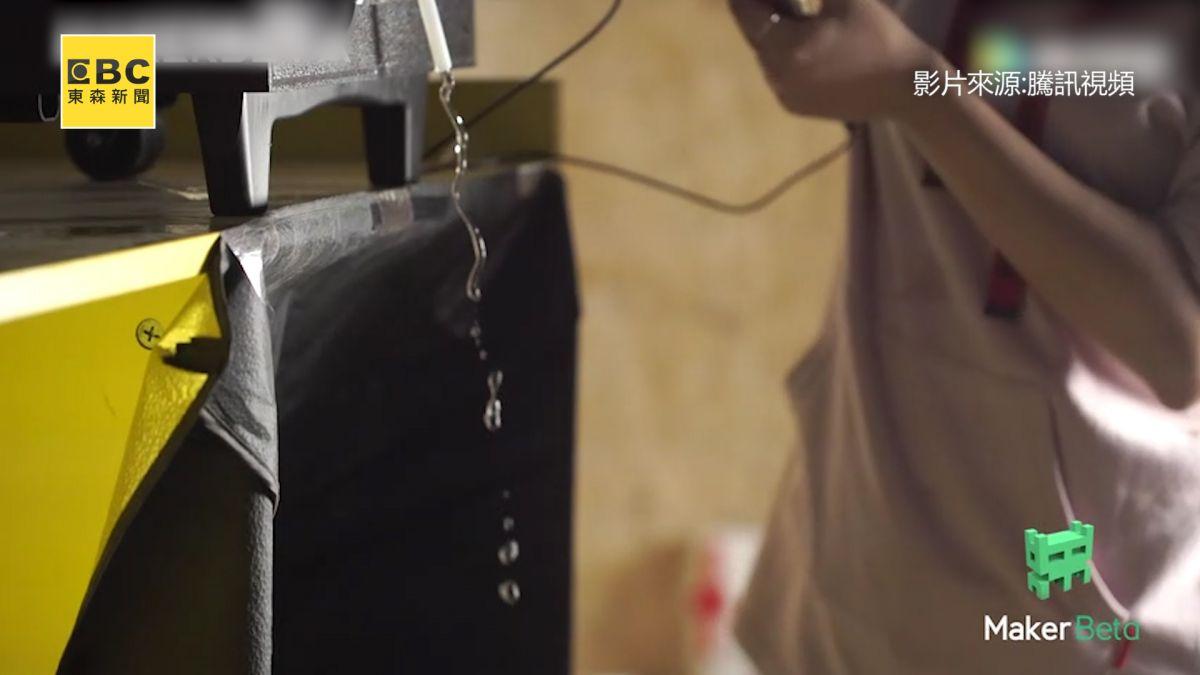 哪泥?!水珠停在空中 水系魔法修練秘訣大公開