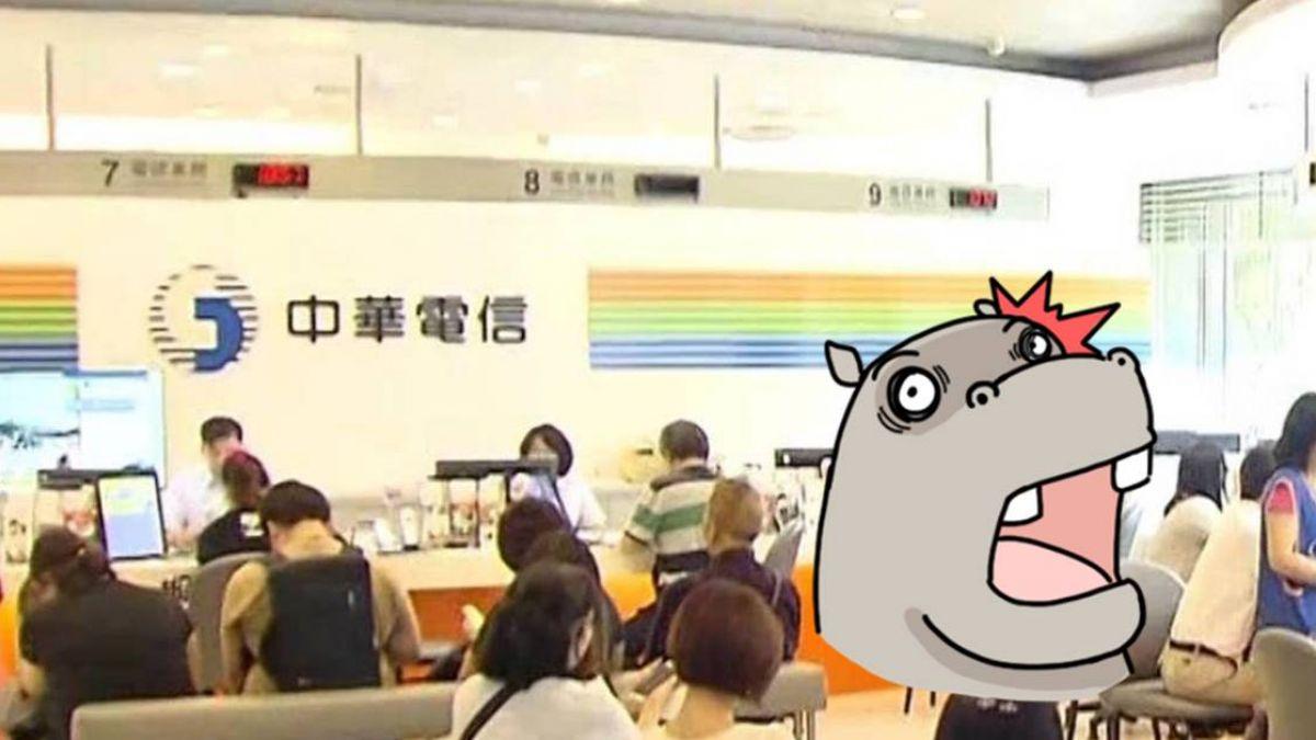 「排499的要哭了」中華電信推469吃到飽!他無言:坐等188