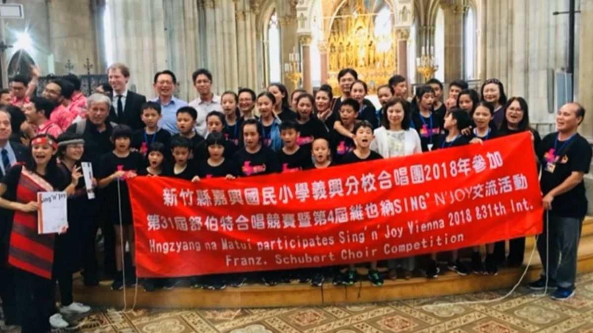 尖石學童唱響維也納!勇奪「最高榮譽金質獎」及大會特別獎