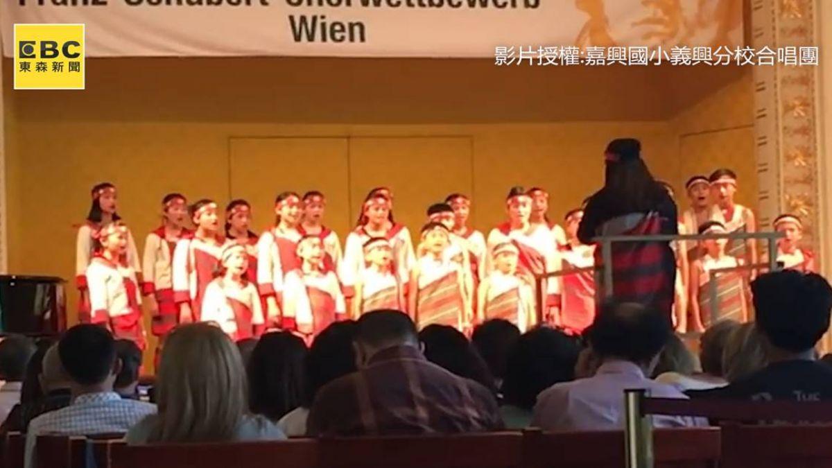 台灣之光!尖石學童唱響維也納 勇奪大會最高榮譽金質獎及特別獎