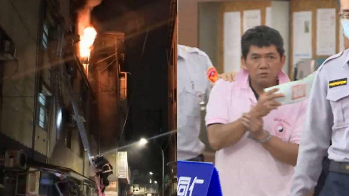 緬甸街縱火釀9死!惡嫌辯「腦中有聲音」…一審遭判死