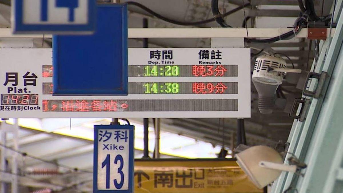 【獨家】台鐵螢幕秀誤點卻準時開走!乘客沒搭上 怒