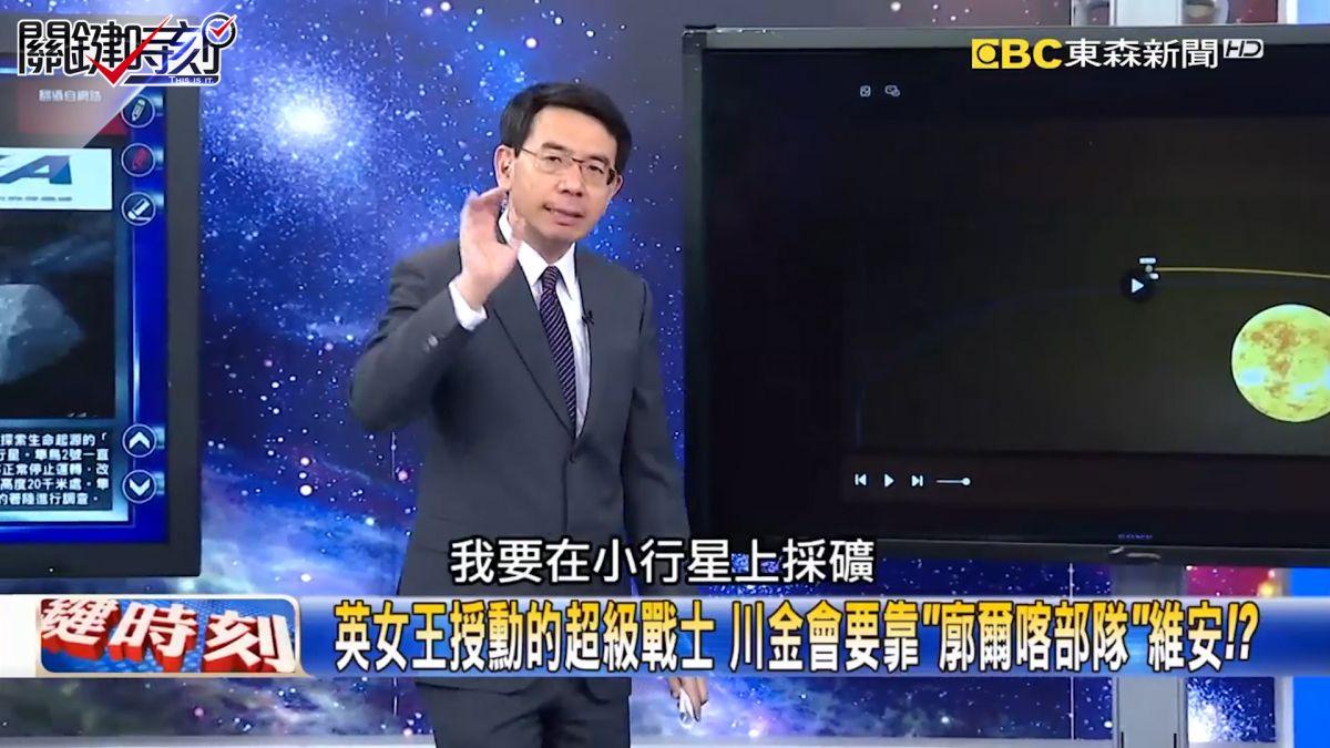 """太空採礦成真 日本隼鳥2號""""投彈轟炸""""龍宮小行星!!"""