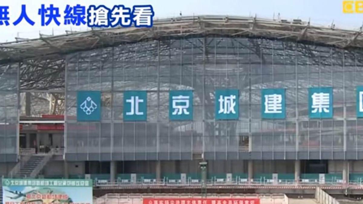 斥資3600億台幣 北京興建第四新機場