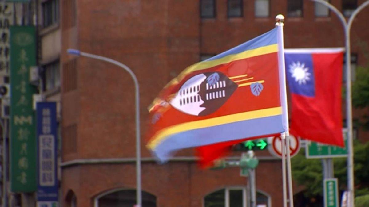 鞏固我國非洲唯一友邦!蔡總統軍禮迎接史王