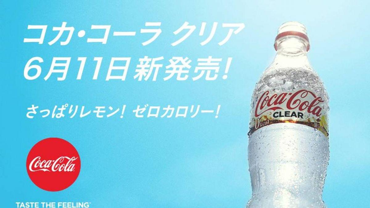 可樂也透明! 日本透明可樂重新上市搶灘