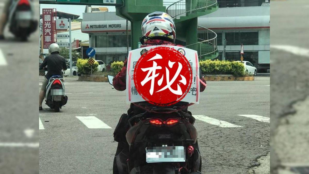 魯男環島完要「幹大事」!脫單宣告超霸氣 網大讚:真男人