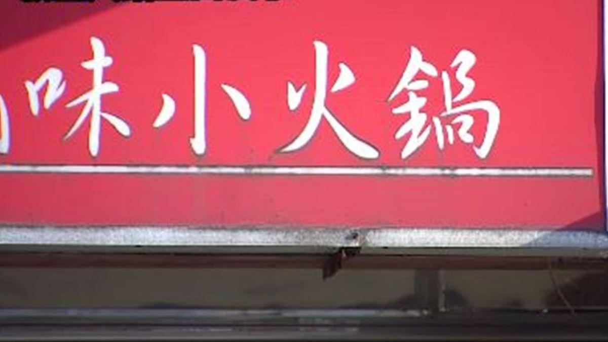 「掛電話」遭1顆星灌爆!火鍋店拿影片打臉 嗆:等律師
