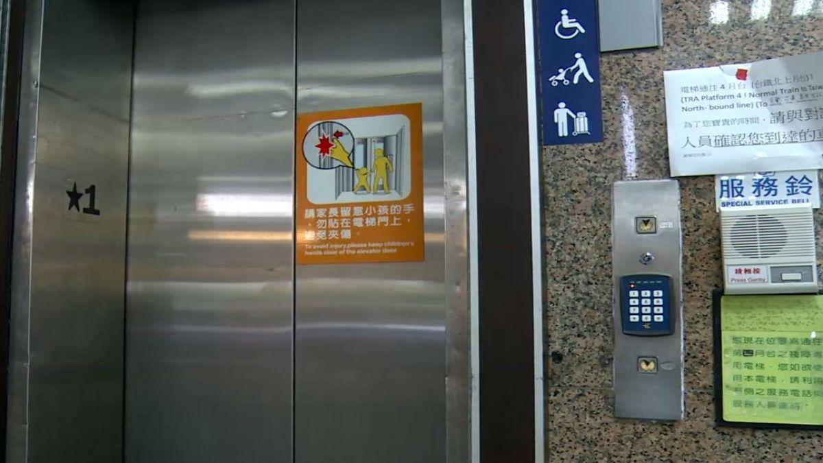 使用麻煩規定多!台鐵無障礙電梯 讓身障者:很有障礙