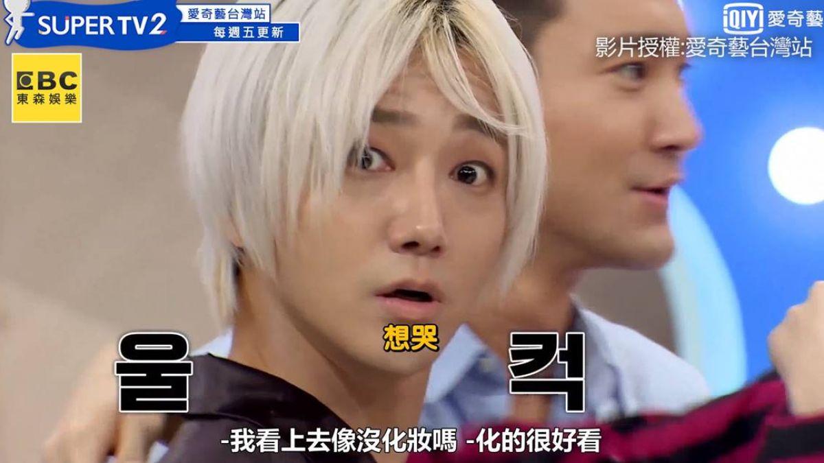 雪炫「你是素顏吧」KO藝聲 SJ嚇歪衝出阻失控場面