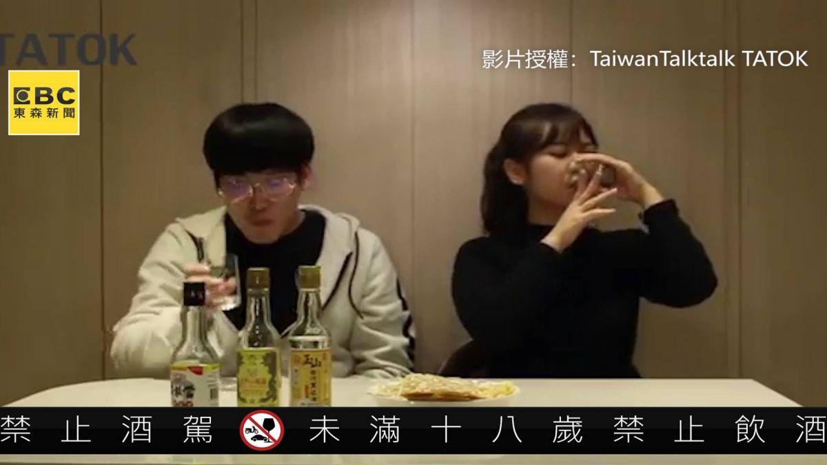 韓國人評比高粱竟一口乾?網驚:連妹子都喝那麼猛