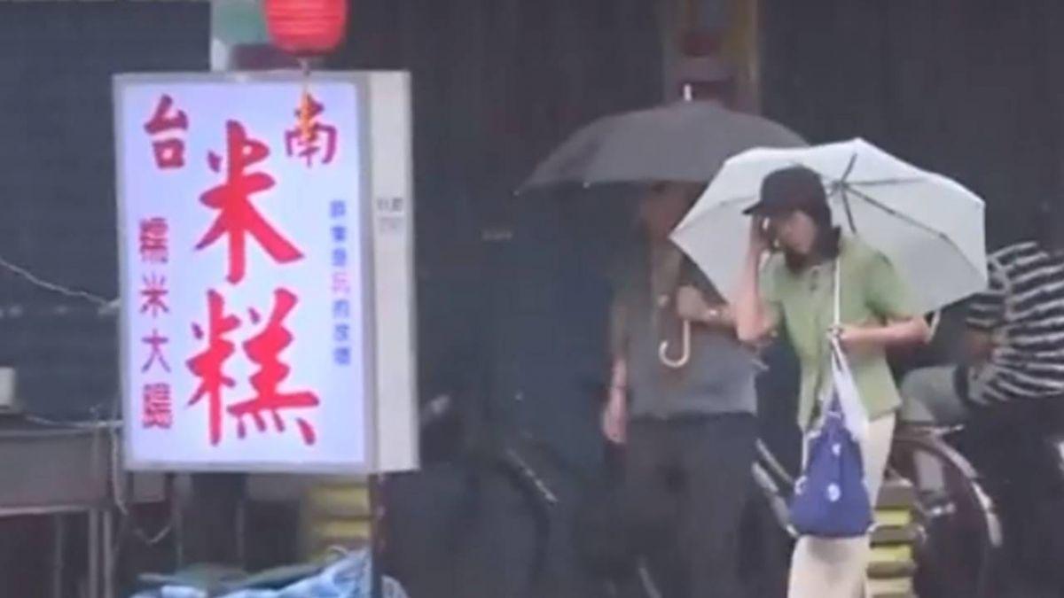 西南氣流加滯留鋒面 周三起全台防致災豪雨!