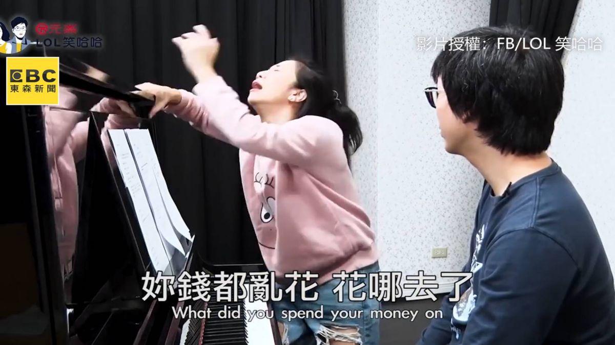 音樂系學生都很有錢?各種刻板印象網驚:我全中!