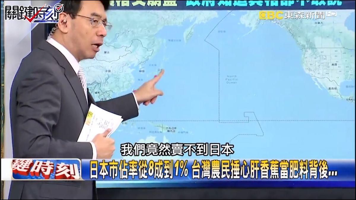日本市佔率從8成到1% 台灣農民捶心肝香蕉當肥料的背後?