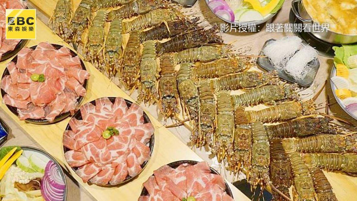 不怕你吃!30隻龍蝦+50盎司豬肉 超彭派痛風屠龍套餐!