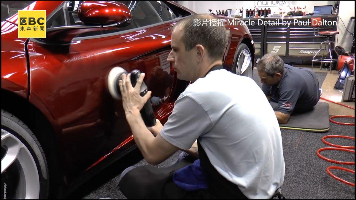 全球最貴!洗一次車收費19萬  超跑車主捧鈔票排隊
