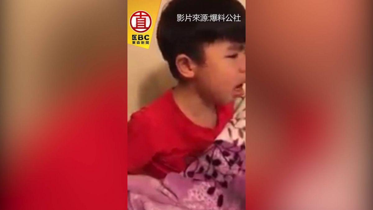 兒時奇怪謠言! 5歲孩誤吞口香糖 崩潰狂喊「我要死啦!」
