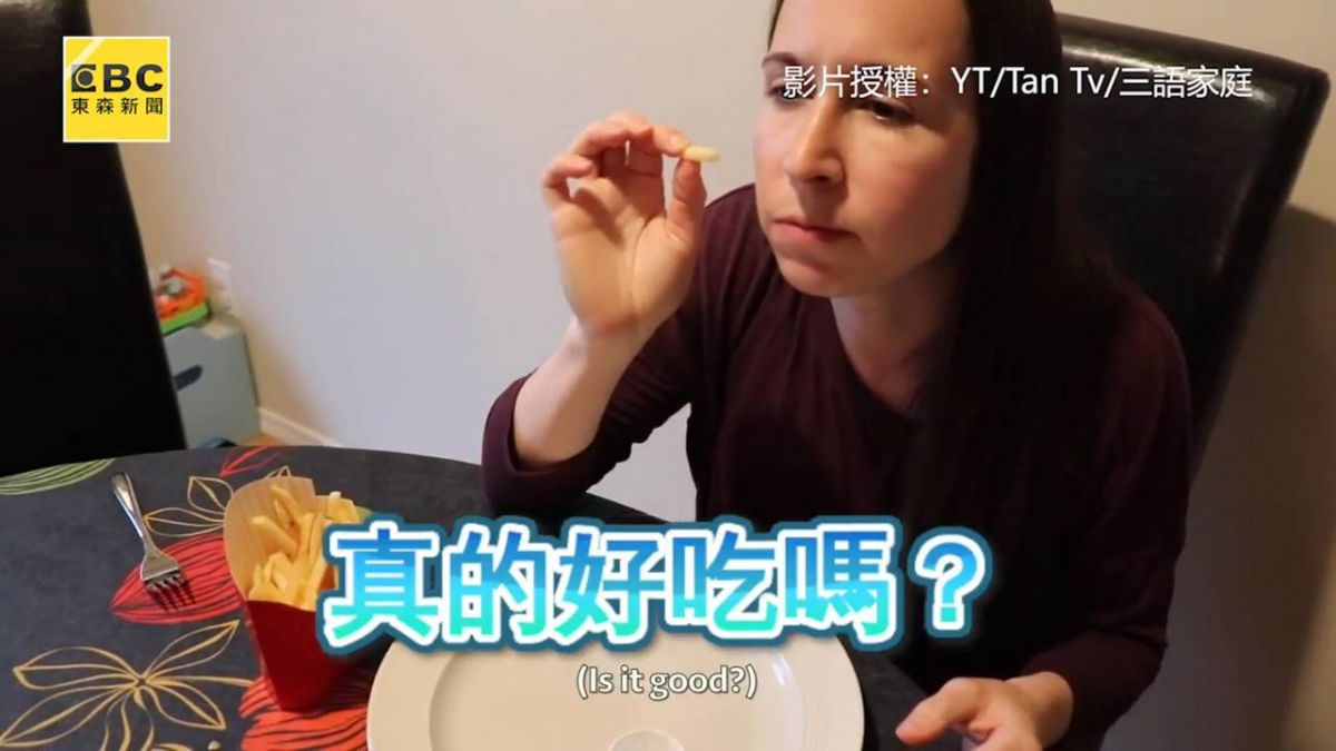加國人吃薯條沾白醋?超狂吃法網驚:狂冒口水
