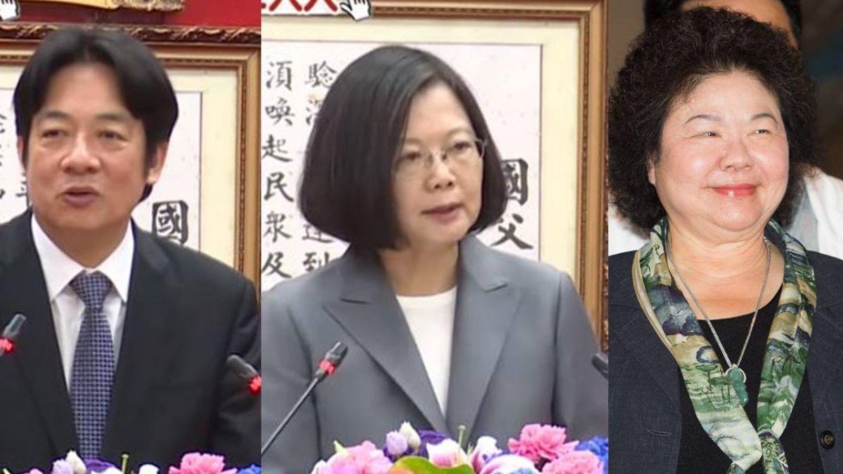 小英 賴清德 陳菊同台挺警!蔡總統:加強警察待遇